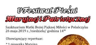 Festiwal Pieśni Maryjnej i Patriotycznej